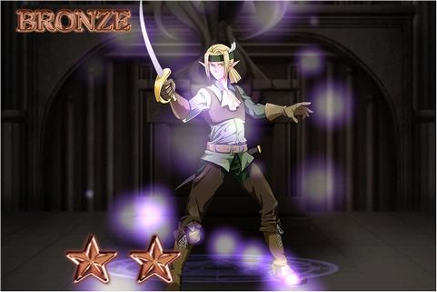 妖精郷の戦士アトラ