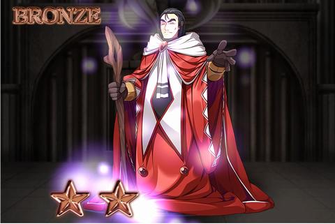 王国魔術師ロイ